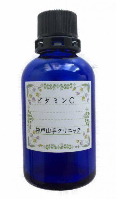 ビタミンCローション(処方薬)50ml