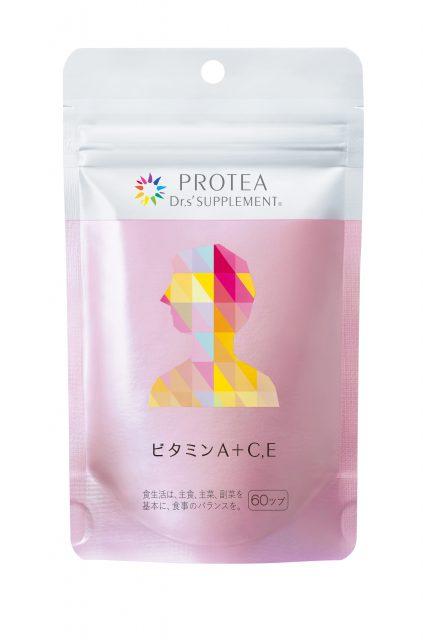 プロティアdoctor'sサプリメント ビタミンA・C・E  60粒
